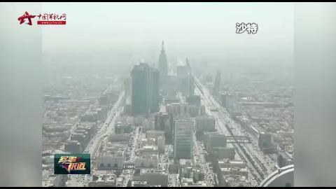沙特国王批准美国在沙特驻军