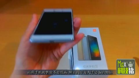 手机机身材质,为何从金属变成玻璃真相,其实很简单