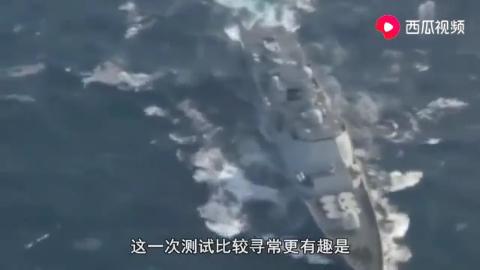 航母海试时间被延长先进大驱现身原泊位海军又有大动作