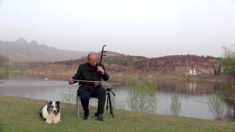 著名二胡演奏家张令杰二胡独奏《我的家乡沂蒙山》感人至深