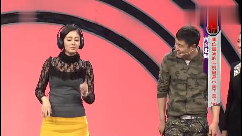 王小蒙演唱《美了美了》旁边小沈阳一脸的茫然 这是惊喜还是惊吓
