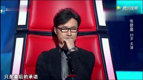 《中国好声音》女孩一首《她说》四位导师同时转身惊艳全场
