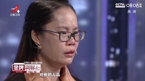 李女士始终都在挽留丈夫,可惜她的苦心一直没有被吴先生看到
