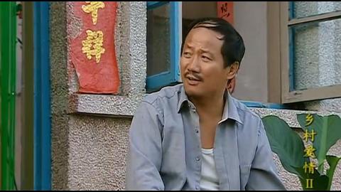 听说村主任在年轻人中产生,谢广坤又起小心思,让永强当村主任