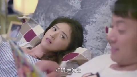 二胎 :蒋欣问老公你是不是做了手脚,老公说:你又有了有了我养