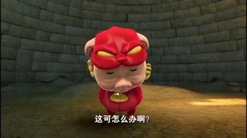 猪猪侠为了逃出密室只好牺牲宫廷限量版棒棒糖猪猪侠心在滴血