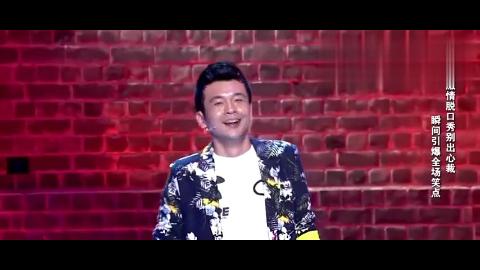 小品:周云鹏真是自带包袱,简短的几句话观众就哈哈大笑