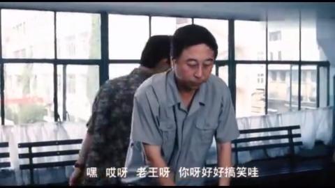 冯巩导演作品,搭档演员刘金山,这才叫正儿八经的喜剧