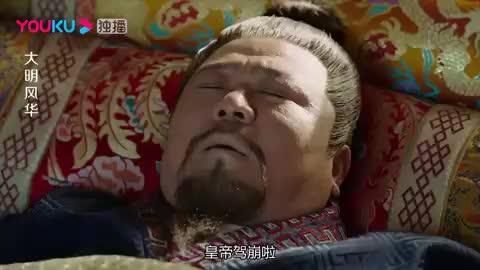 大明风华:朱高炽驾崩朱瞻基登位,御驾亲征平汉王赵王之乱