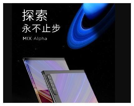 雷军微博开启投票,升降式全面屏获绝对优势,MIX 4形态基本确定