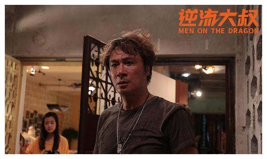 第38届香港电影金像奖《逆流大叔》斩获两项大奖