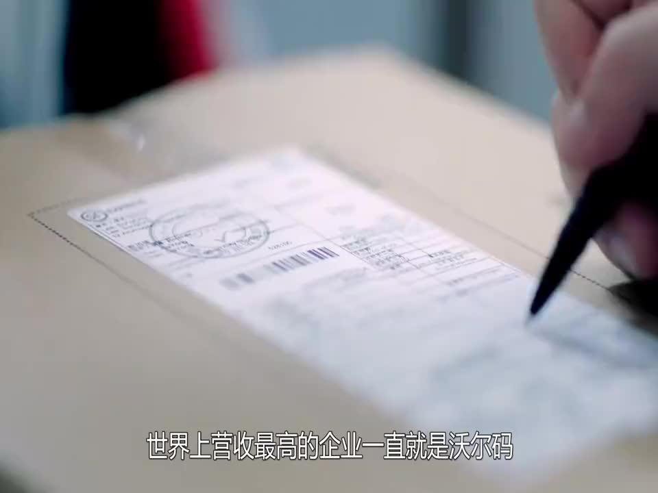 《财富》发中国企业500强,阿里不及京东,榜首相当于4个华为!