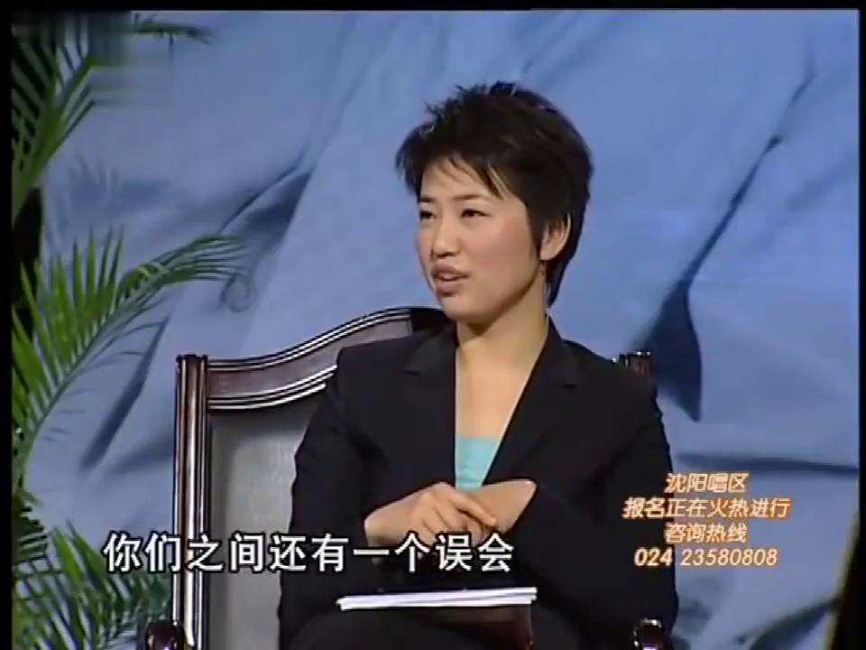 王强讲俞敏洪和公章的误会,王强拍桌子要走,当时他们都哭了