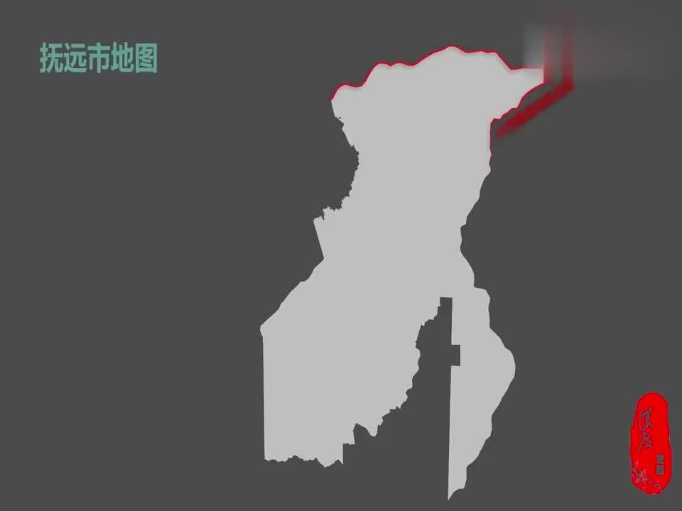 中国东极最早见到太阳的地方,最年轻的国土,佳木斯小城抚远市