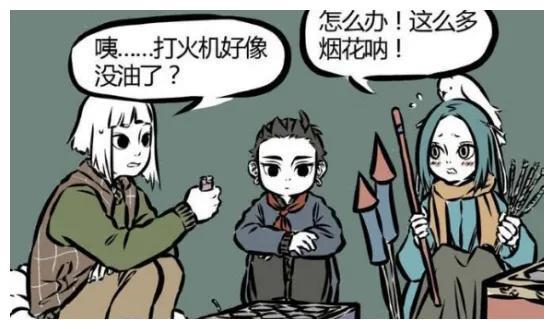 """非人哉:同样是过年,哪吒""""三人上天"""",烈烈却""""飞龙在天""""!"""