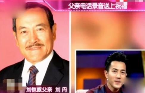 港媒曝杨幂已怀二胎将和刘恺威回港复婚?她的近况力破谣言