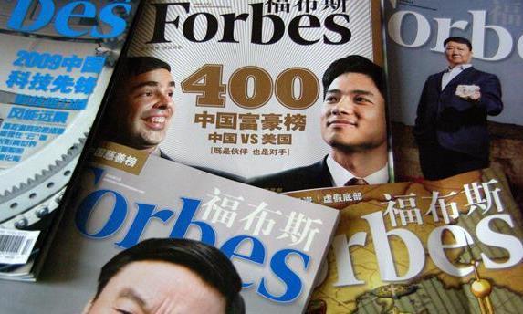 福布斯中国台湾富豪榜:郭台铭跌至第四身家69亿美元