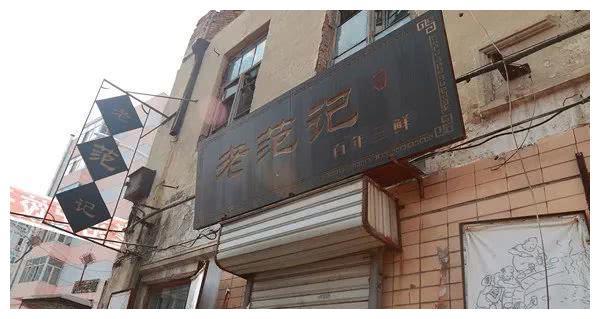 """搜街l哈尔滨最具传奇色彩的饺子馆!这盘三鲜馅饺子叫""""传承""""!"""