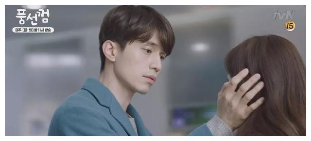 一部韩剧《泡泡糖》,播出后受广大网友好评,男主瞬间被圈粉!