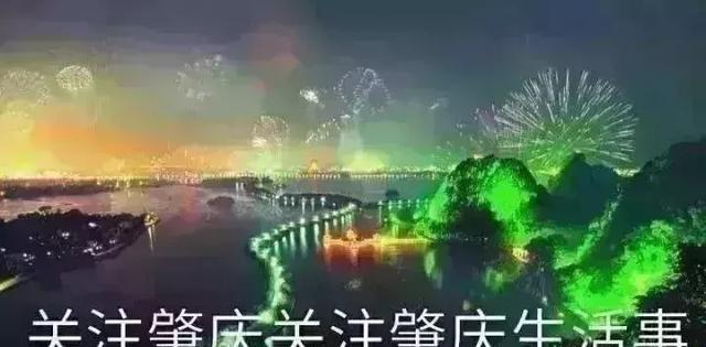 肇庆考生被北京大学录取!获奖的一百万房地产!你想看看吗?