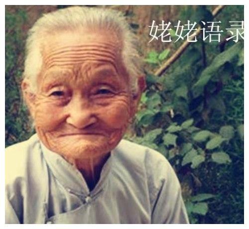 《姥姥语录》:那个目不识丁的老太太,却是明亮通透的大智者