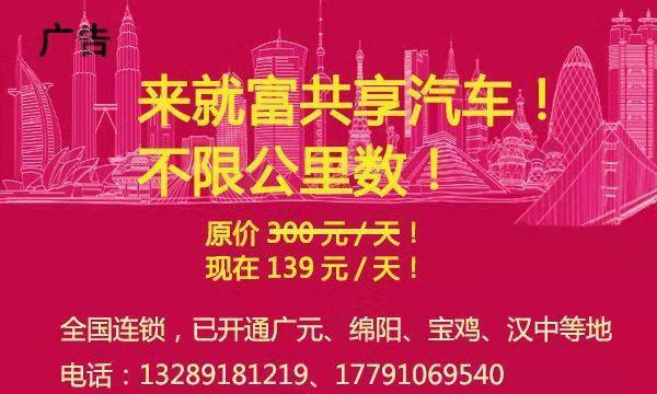 西安铁路局招922人 待遇丰厚 汉中人速报!
