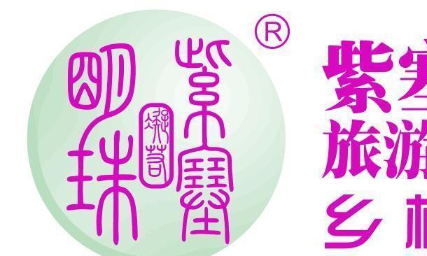 秋游天津蓟州车神架风景区,太行大峡谷,令人心旷神怡