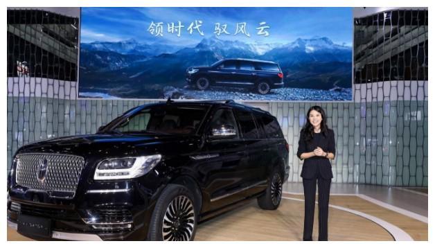 全尺寸豪华SUV再升级 林肯领航员加长版现身广州车展