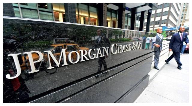 """摩根大通也要发布数字货币了?""""JPM Coin""""或在今年开始试运行"""