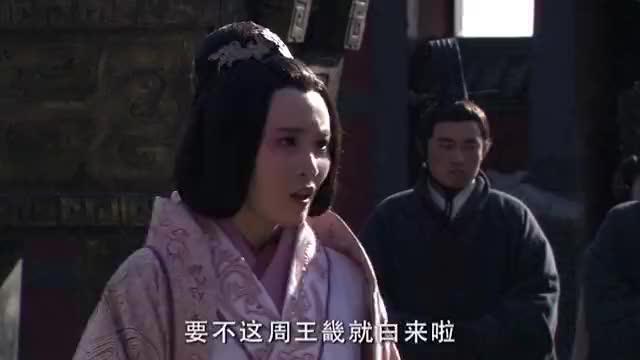 大秦帝国之纵横:秦王举龙纹赤壁鼎,体力不支一口老血喷出