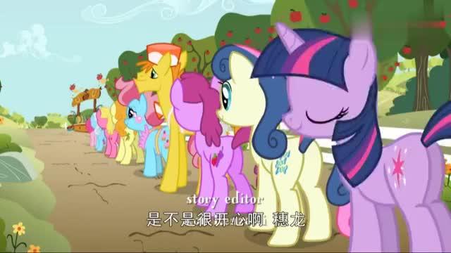 小马宝莉:云宝看着苹果汁,却在到自己的时候没了,云宝愤怒了!