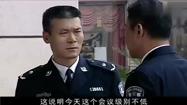 警中英雄:市委领导召开会议,市委决定,丁洛山恢复公安局长职务