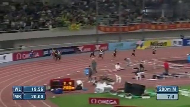 2010年国际田联钻石联赛上海站男子200米博尔特以19秒76获得冠军