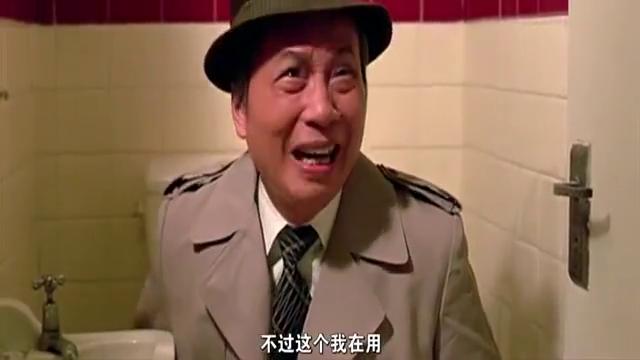 总警司让五福星看新闻,怎料打开电视,瞬间吓一跳!