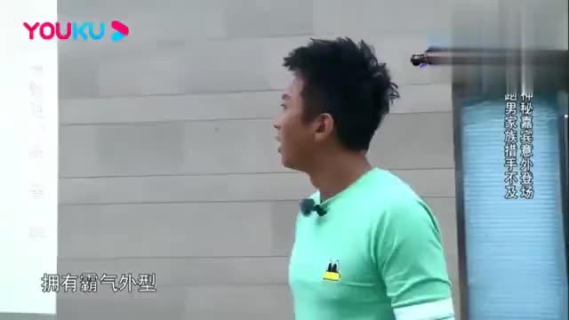 奔跑吧节目组请来世界冠军郑恺崩溃你怎么不找姚明刘翔