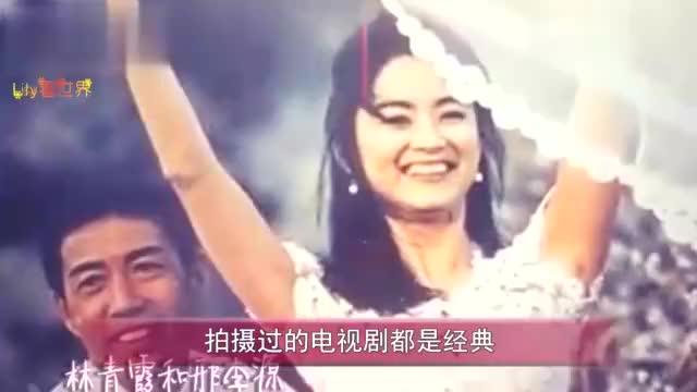 林青霞上学时候很丑看到她晒出的照片后女大十八变