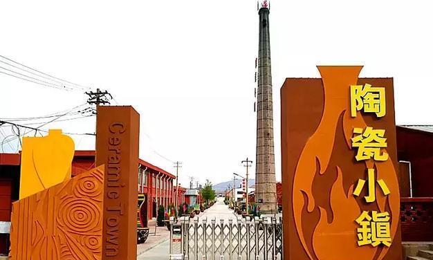 【为陶而来】走进白银平川陶瓷小镇,探寻一场陶瓷的艺术之旅!