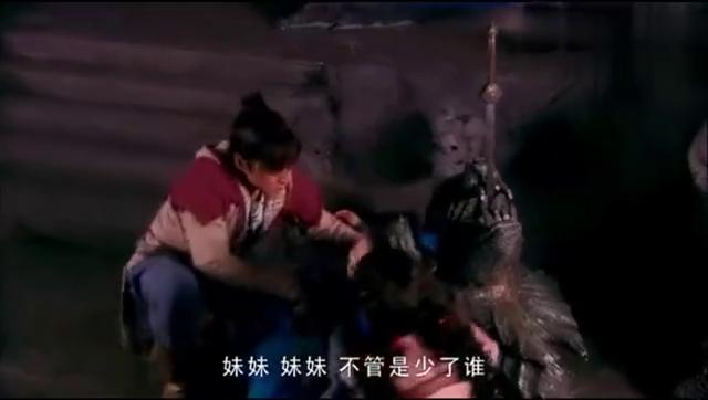 龙葵千年之后再次以身殉剑,心疼她为胡歌做的一切!