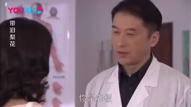 老中医给美女做针灸突然发现她的惊天秘密美女却假装不知道