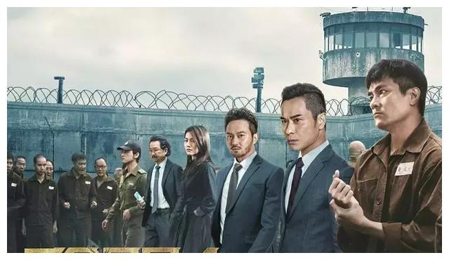 从《廉政风云》到《反贪风暴4》,香港电影的困境来了吗?