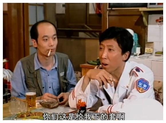 盘点《编辑部的故事》10大明星,冯小刚、张国立,郭德纲好搭档