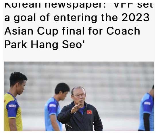 进亚洲杯决赛?韩媒:越南足协在做梦 韩国都进不了
