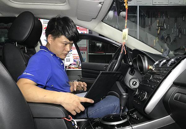 永日汽车汽车音响—马自达CX7劲浪、艾索特汽车音响改装