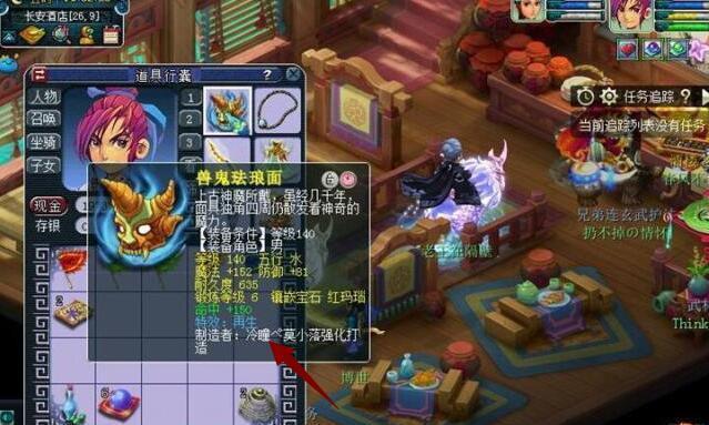 梦幻西游:远古0级腰带再次现身,自带两个极品蓝字,昂贵的藏品