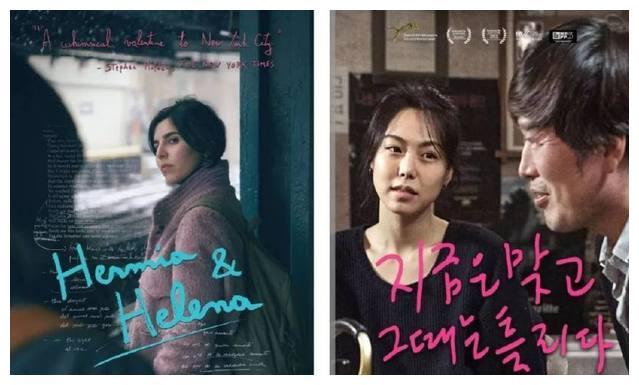 阿根廷的这个导演,怎么这么像韩国导演洪尚秀