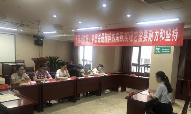 国培教育-2019浙江省考面试热点:推动装修产品和服务质量双提升
