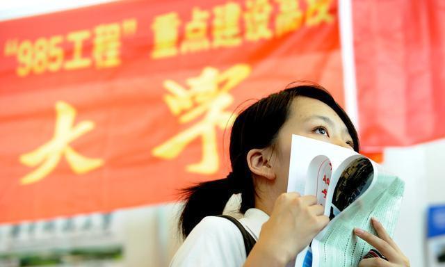 北京文理科本科控制线双降,今年高考志愿填报有点复杂