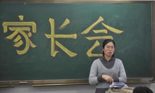 兴趣班到底有没有必要学?家长:学校课程都学不好,兴趣班有用?