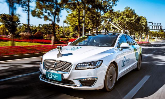 一张牌照可在多城市路测,自动驾驶向商业化探路