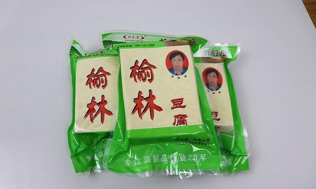 榆林豆腐可是出了名的好吃,可以说是榆林地区第一名菜,驰名中外